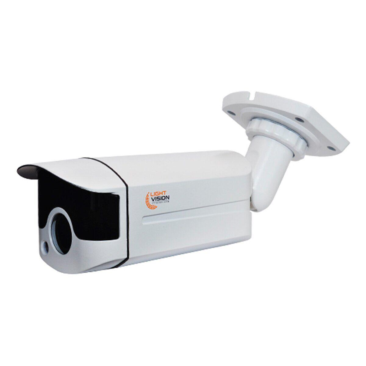 2 Мп MHD відеокамера Light Vision VLC-4192WZM