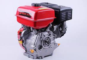 Двигатель 177F - (под шлицы Ø25mm) (9 л.с.) КОД  3974