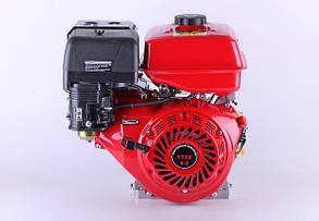 Двигатель 177F - (под шпонку Ø25mm) (9 л.с.) КОД  3975