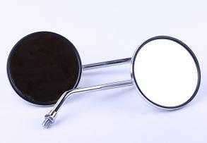 Зеркала круглые хром 10 mm, к-т: 2 шт. - Альфа