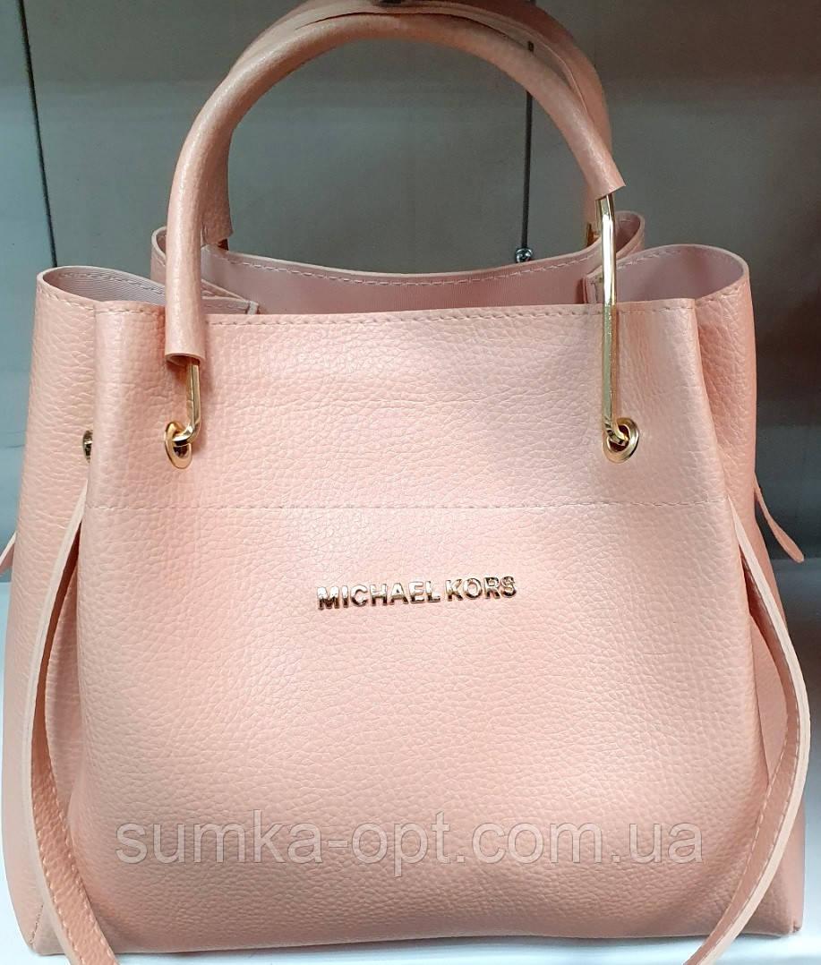 Брендова жіночий сумка Michael Kors, пудра з металевими ручками 28*26 см