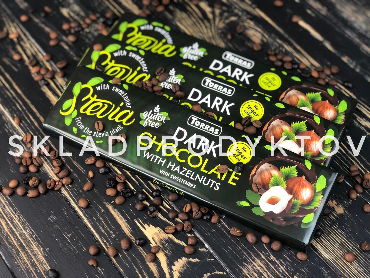 Шоколад черный с фундуком без сахара и глютена Torras Dark Chocolate whis Hazelnuts 300г (Испания)