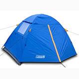 Двухместная туристическая палатка «Coleman 1001», фото 2
