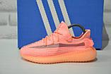 Жіночі кросівки коралові Yeezy Boost, фото 4