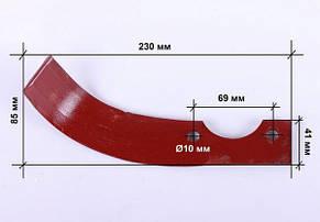 Нож фрезы левый 325gr L-225 mm - 178F/186F КОД  4302