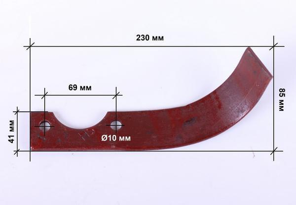 Ножа фрези правий 325gr L-225 mm - 178F/186F