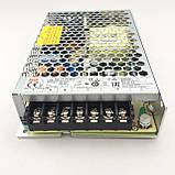 Блок питания для светодиодной ленты 12В 150Вт MEANWELL LRS-150-12. Трансформатор для лед ленты, фото 4