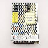 Блок питания для светодиодной ленты 12В 150Вт MEANWELL LRS-150-12. Трансформатор для лед ленты, фото 2