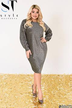 Вечірня сукня | Трикотаж люрекс | Графіт | р-р L-XL (48-50), 2XL-3XL (52-54), 4XL-5XL (56-58)