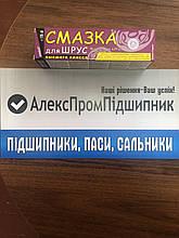 Смазка для ШРУС (Трипода), консистентная смазка XADO