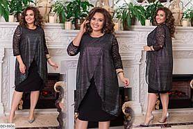 Ошатне плаття великого розміру батал Розмір: 48-50, 52-54, 56-58, 60-62, 64-66