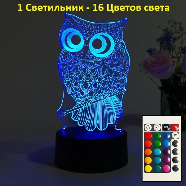 """3D Светильник  """"Сова"""", 1 светильник- 16 цветов света. Подарки на день влюбленных"""