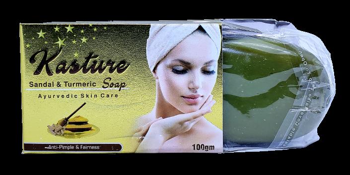 Мило Рицинова з сандалом і куркумою - шкірні інфекції, висипання, екзема, підходить для чутливої шкіри