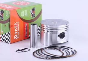 Поршневой комплект 52,5 mm: 9 единиц - 110СС - Актив/Дельта/Альфа - Premium