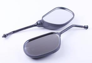 Зеркала, Ø8 mm, к-т: 2 шт. - Yamaha