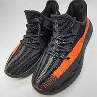 Кросівки yeezyboots