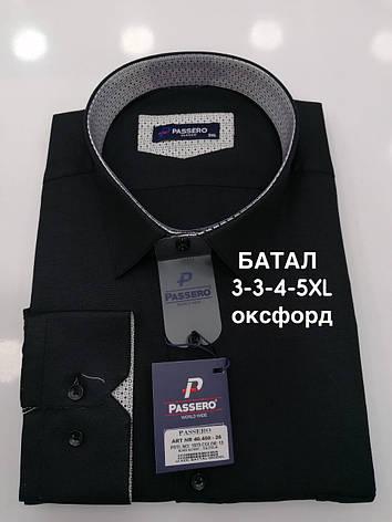 Батальная рубашка Passero оксфорд, фото 2