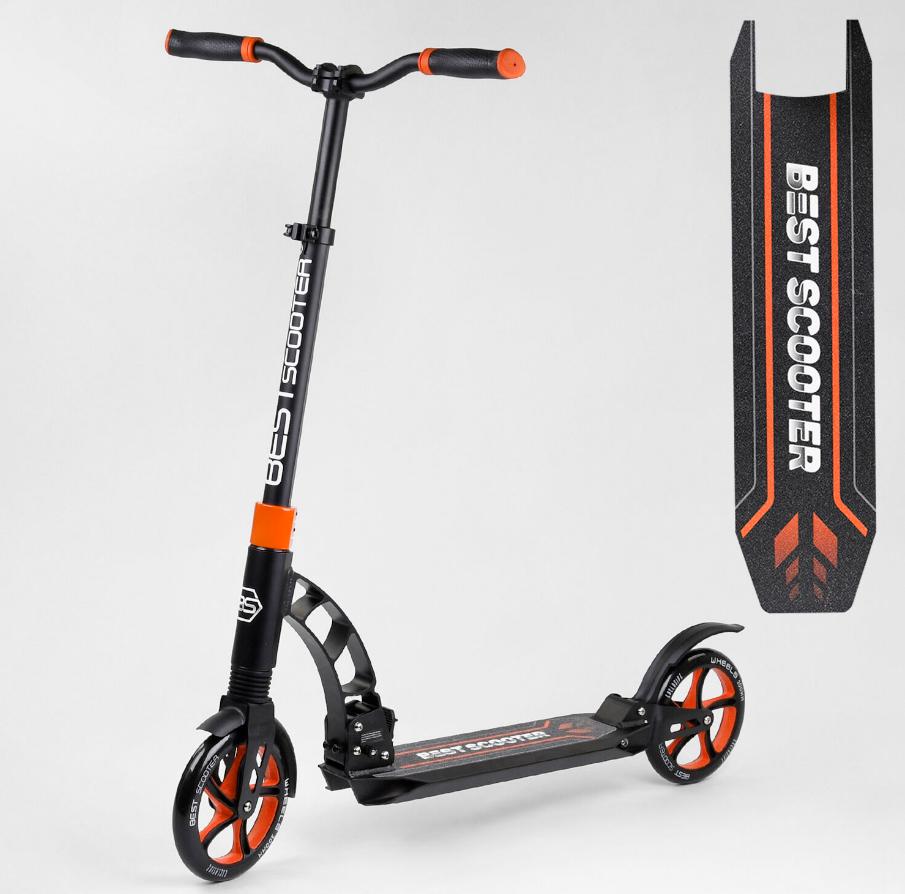 Самокат детский двухколесный Best Scooter 23023 черно-оранжевый
