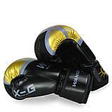 Детские перчатки для кикбоксинга Черный+Золотой, фото 3