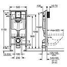 Інсталяція для унітазу GROHE RAPID SL 3в1 для підвісного (бачок, кріплення, кнопка хром - двойн. Слив, фото 2