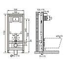 Набор инсталляционный VOLLE  ALTEA унитаз 53x35,5x40 см подвесной Rimless с сидением + VOLLE MASTER, фото 2