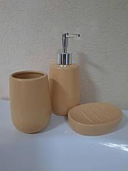 Набор аксессуаров для ванной комнаты Sand (цвет - бежевый), 3 предмета