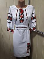 """Вышыванка платье женское лен домотканый """"Маленькие розочки"""""""