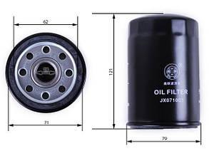 Фильтр на минитрактор масляный JX0710C JX0710C