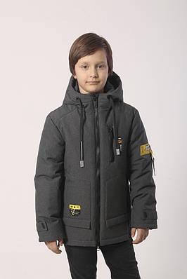 Куртка весняна для хлопчика 36-44 сірий