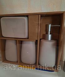 Набор аксессуаров для ванной комнаты (цвет - бежевый): дозатор, подставка для зубных щеток, стакан, мыльница