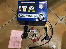 Прибор для чистки свечей зажигания и коммутаторов Молния-К МОЛН220К