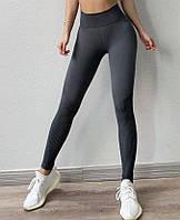 Лосины леггинсы спортивные с высокой талией серые для йоги и фитнеса. С высоким поясом. С высокой посадкой
