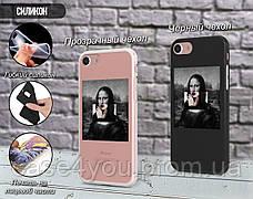 Силиконовый чехол Ренессанс Мона Лиза (Renaissance Mona Lisa La Gioconda) для Huawei P smart S , фото 2