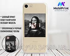 Силиконовый чехол Ренессанс Мона Лиза (Renaissance Mona Lisa La Gioconda) для Samsung A730 Galaxy A8 Plus