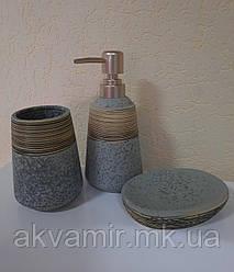 Набор для ванной (3 предмета) Aqua: дозатор, стакан для зубных щеток, мыльница