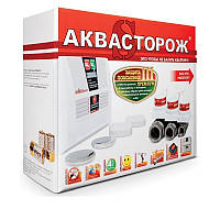 Аквасторож КЛАСИК 2*15 система антипотопа, фото 1