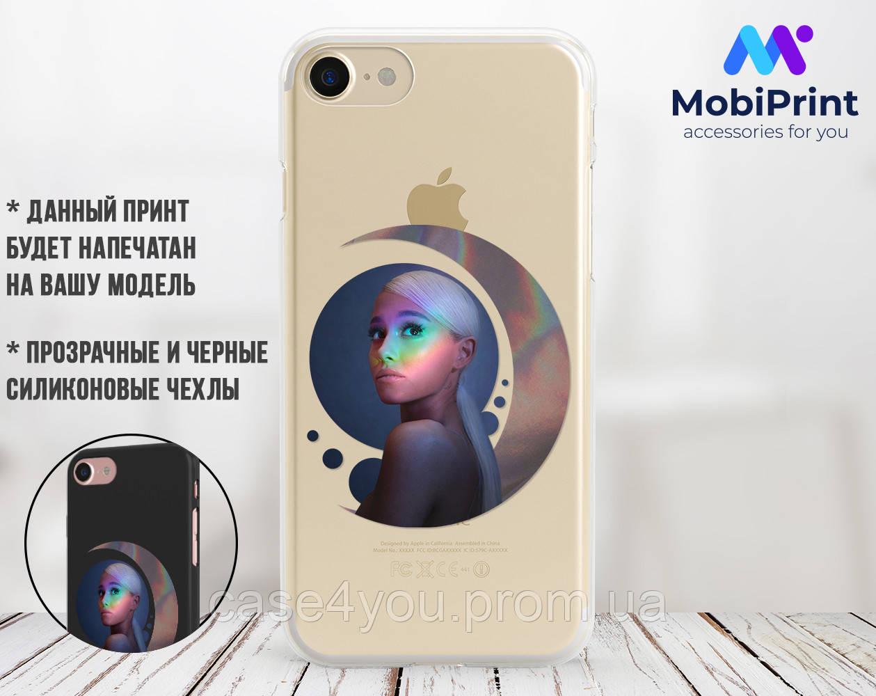 Силиконовый чехол Ариана Гранде (Ariana Grande) для Apple Iphone 5_5s_Se