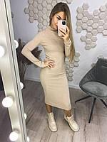 Стильное ангоровое платье, фото 1
