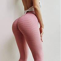 Лосины леггинсы спортивные с высокой талией розовые для йоги и фитнеса. С высоким поясом. С высокой посадкой