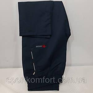 Спортивні чоловічі прогулянкові штани Soccer з плащової тканини темно-сині дві кишені