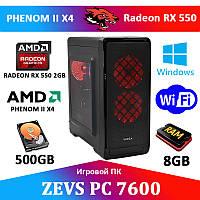 Отличный Игровой ПК ZEVS PC7600 + RX 550 2GB + 8GB RAM +ИГРЫ!