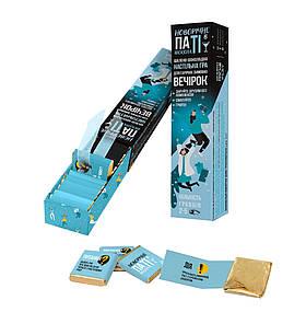"""Новогодняя шоколадная игра """"Паті в шоколаді для веселої компанії"""" OK-1139 150 г"""