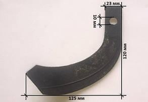 Ножа фрези лівий 200gr 120*125mm - RF