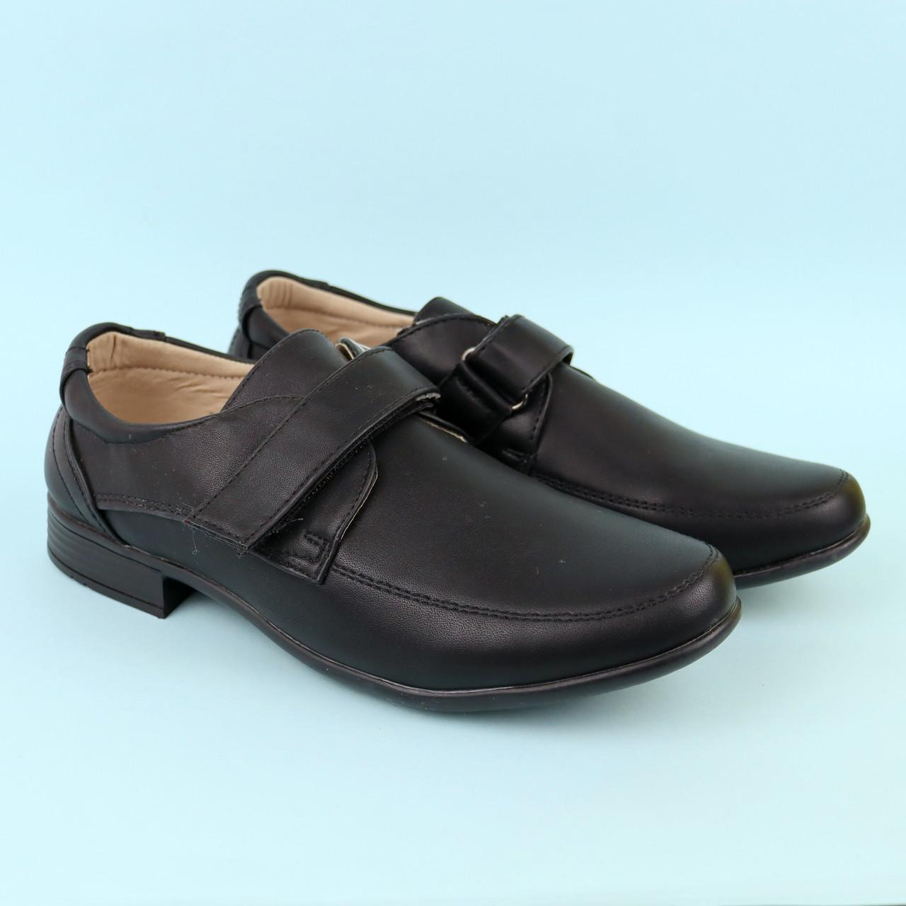 Чорні класичні туфлі на хлопчика Tom.m розмір 36,37