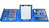 Набір для дитячої творчості у валізі з 208 пр. Синій | Набір для малювання Валізку юного художника, фото 4