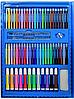 Набір для дитячої творчості у валізі з 208 пр. Синій | Набір для малювання Валізку юного художника, фото 5