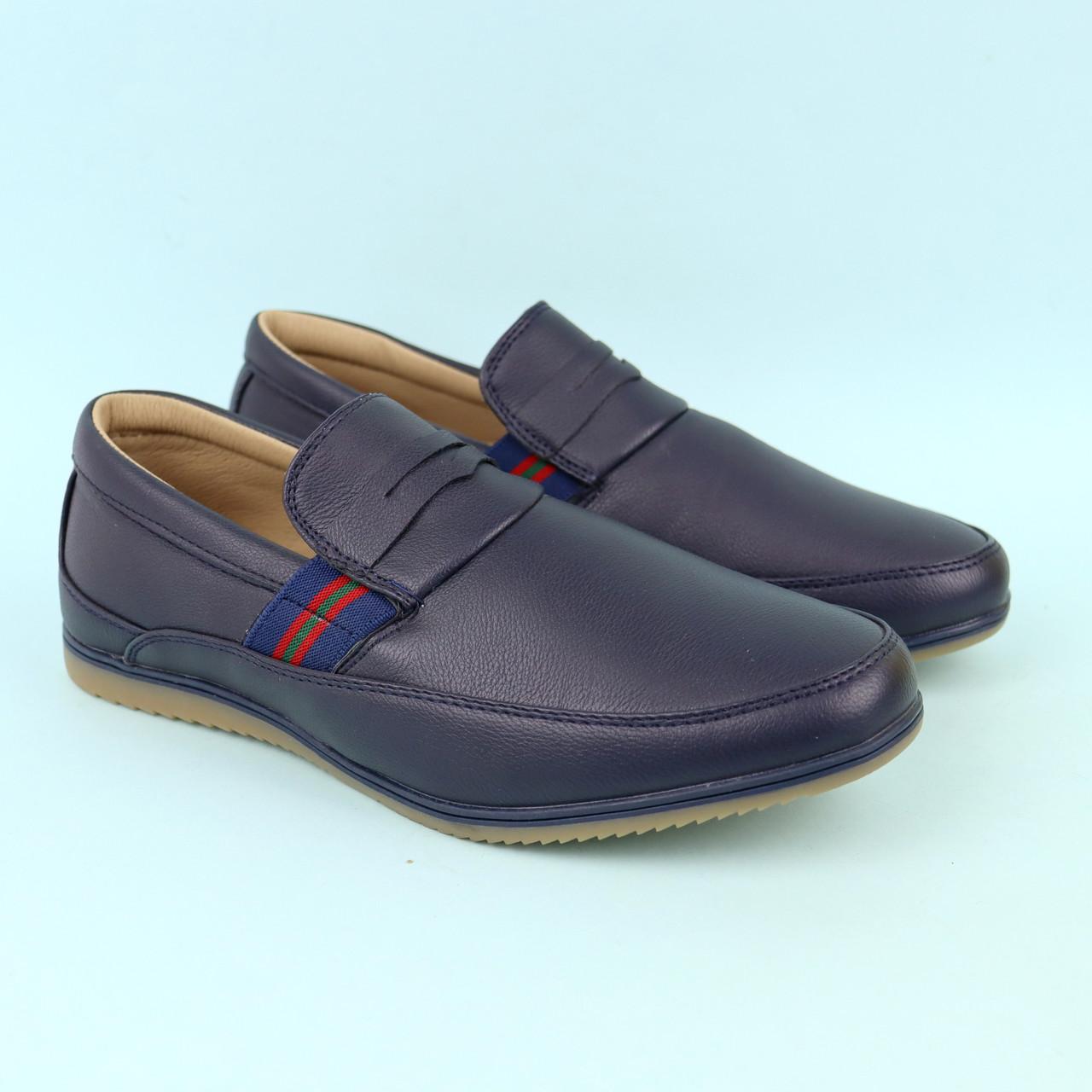 Мокасины туфли мальчику Синие для школы Tom.m размер 35,36,37