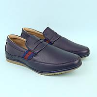 Мокасини туфлі хлопчикові Сині, для школи Tom.m розмір 35,36,37, фото 1