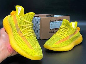 Модні кросівки Adidas x Yeezy Boost 350 v2 (Ізі буст),жовті