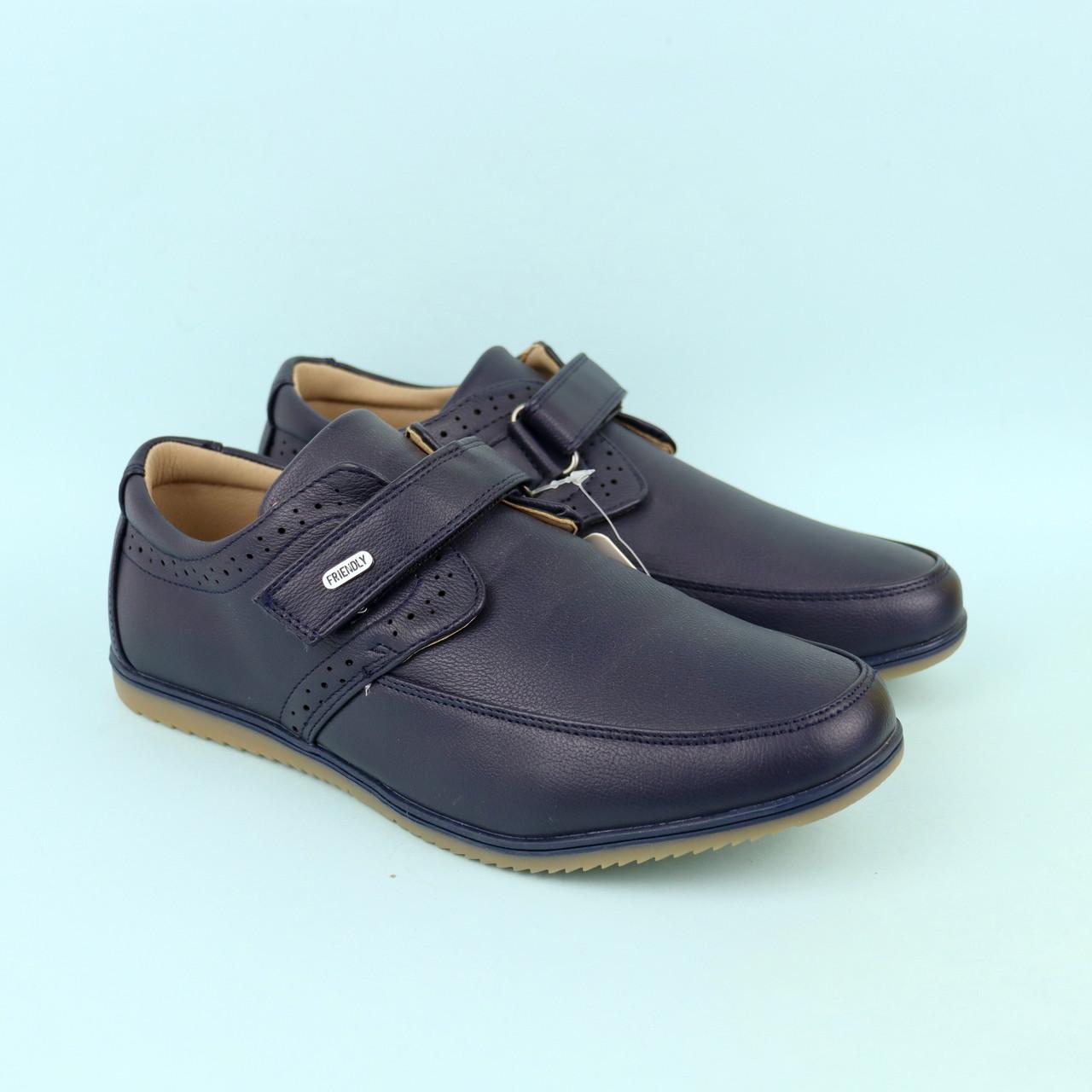 Школьные синие туфли и мокасины броги для мальчика на липучке тм Том.м р.37,38